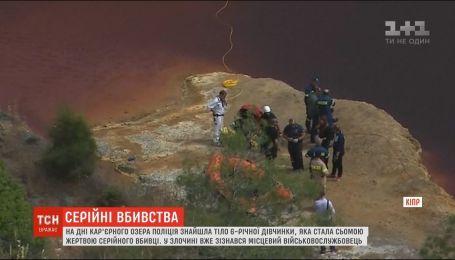 На дне карьерного озера на Кипре нашли тело 6-летней девочки