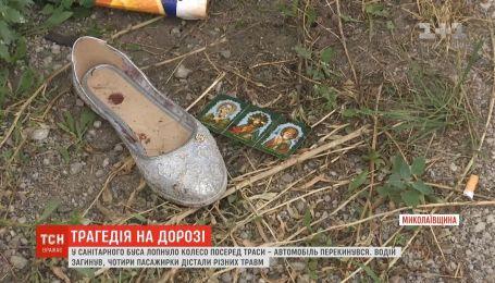 Санитарный автобус перевернулся в Николаевской области
