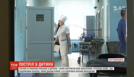 В Житомирской области лесник случайно выстрелил в ребенка