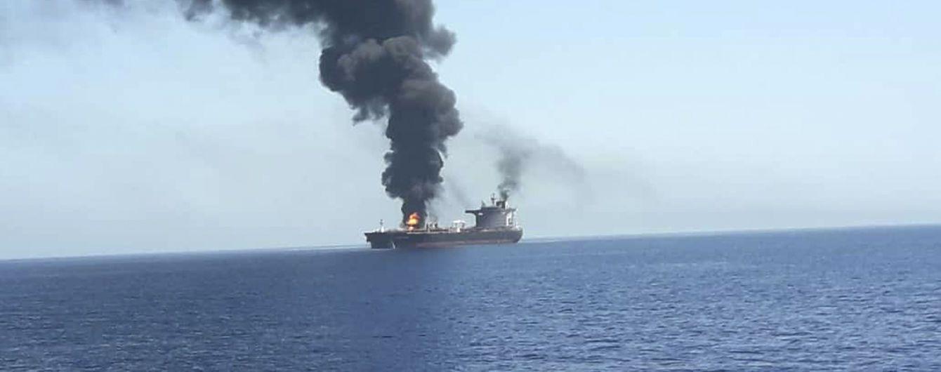 Атака на танкеры в Оманском заливе, выпуск евробондов Украиной. Пять новостей, которые вы могли проспать