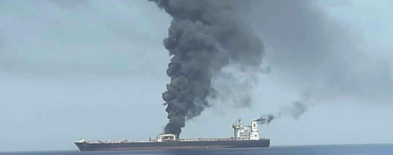 Саудівська Аравія звинуватила Іран в атаці на танкери в Оманській затоці