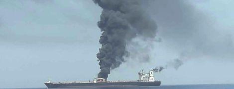 Саудовская Аравия обвинила Иран в атаке на танкеры в Оманском заливе