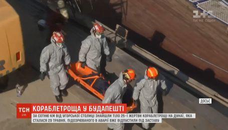 За 110 кілометрів від Будапешту виявили тіло південнокорейського туриста