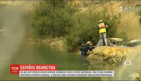 Седьмая жертва серийного убийцы: на Кипре на дне карьерного озера нашли тело 6-летней девочки