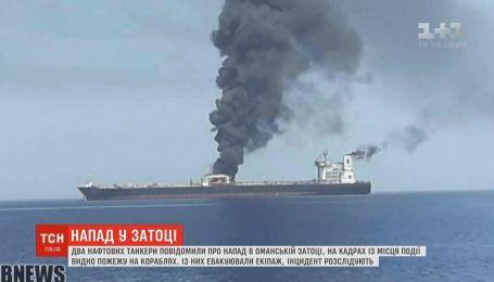 ООН собирает совбез из-за взрывов в Оманском заливе