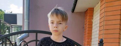 Дороге лікування може подарувати Максимку повноцінне життя