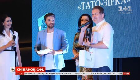 Юрий Горбунов получил звание лучшего звездного отца на премии Папа года-2019