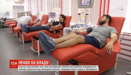 Во Всемирный день донора украинцев призывают сдавать кровь
