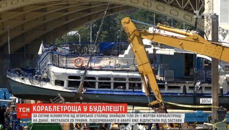 В сотне километров от венгерской столицы нашли 25-ю жертву кораблекрушения на Дунае