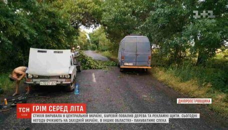 Грозы на западе и жара в центре: украинцы страдают от погодных капризов