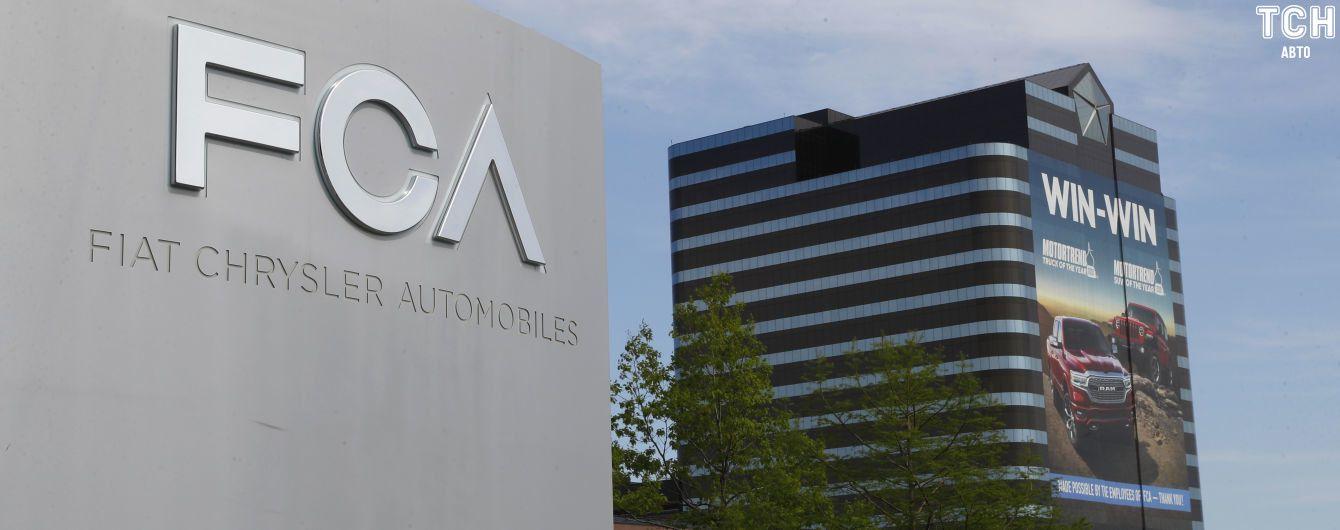 Fiat-Chrysler и Peugeot-Citroen договариваются о слиянии