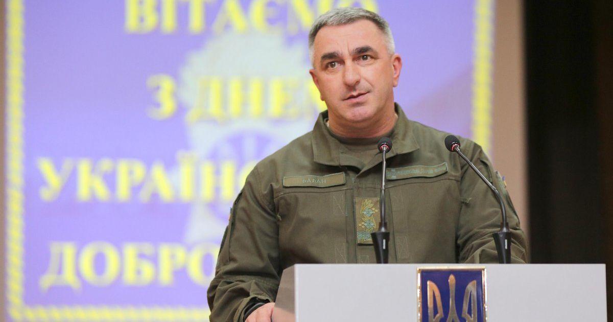 Президент призначив командувача Нацгвардії і його заступників