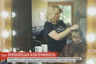 В салоне красоты в Винницкой области делают бесплатные прически и маникюр для людей с инвалидностью
