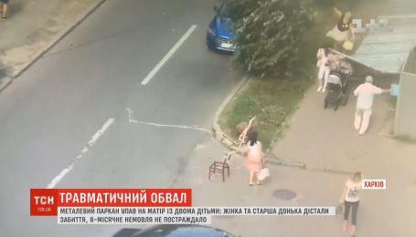 Возведенная ограда едва не убила мать с двумя детьми в Харькове