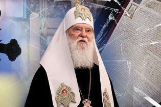 Патриарх Филарет и путь к изоляции
