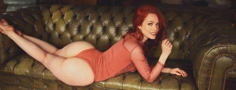 Британська порнозірка припинила навчання у виші через образи від студентів і лекторів