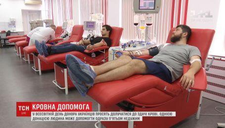 Один донор может помочь сразу пяти больным