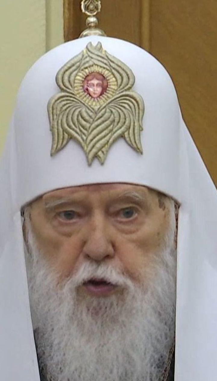Філарет намагається розколоти Православну церкву України