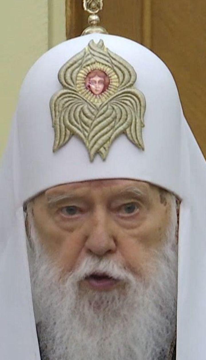 Филарет пытается расколоть Православную церковь Украины