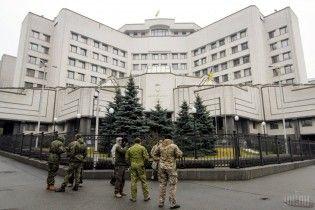 Під КСУ вимагають скасування скандального закону Ківалова-Колесніченка