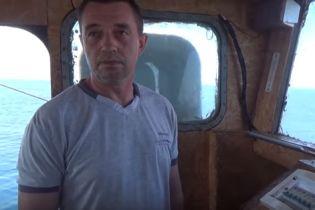 В оккупированном Крыму освободили капитана украинского судна ЯМК-0041 Виктора Новицкого
