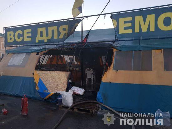 Поліція знайшла ймовірного палія волонтерського намету в Харкові