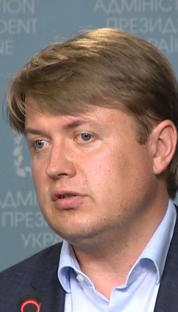 """Зеленський пропонує скасувати """"Роттердам +"""" і перенести запровадження ринку електроенергії"""