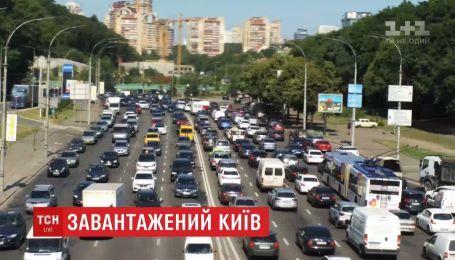 Киевские дороги - одни из самых загруженных в мире - данные рейтинга