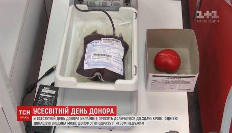 Ко Всемирному дню донорства в Киевском центре собрали более 140 литров крови