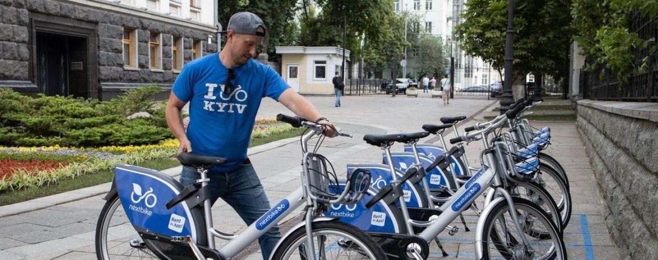 І велосипеди є, і в шортах можна буде. В АП змінять дрескод