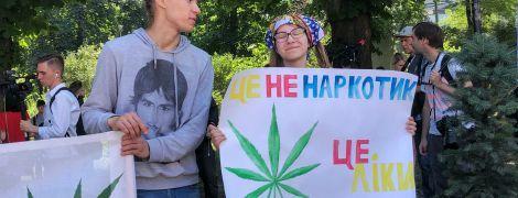 Активісти під Радою вимагають легалізації медичного канабісу