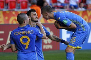 Сборная Украины U-20 назвала состав на финал Чемпионата мира