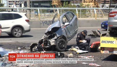 В течение дня на украинских дорогах произошло несколько масштабных аварий
