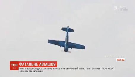 В Польше во время авиашоу спортивный самолет упал в реку