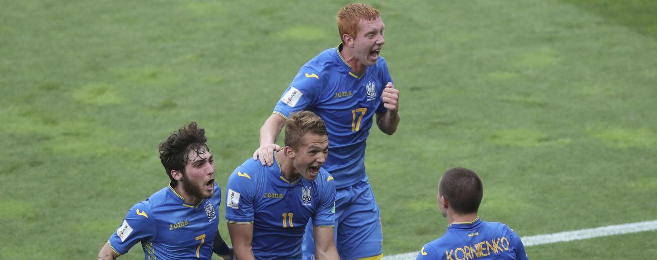 Збірна України виграла Чемпіонат світу-2019
