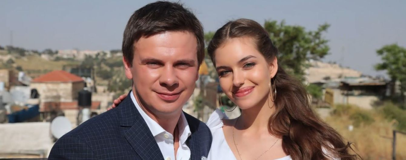Женатый Дмитрий Комаров рассказал, как отпразднует свой день рождения с любимой