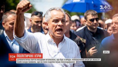 Демократическая партия Молдовы объявила об отставке