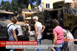 Пять лет освобождению Мариуполя: показательные выступления военных сменили вечерние концерты