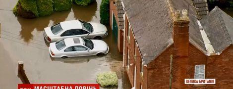 Зливи підтопили Велику Британію, над ліквідацією наслідків працюють військові гелікоптери