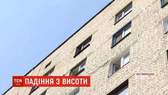 На Житомирщині 1,5-річний малюк випав із вікна 9-го поверху і вижив