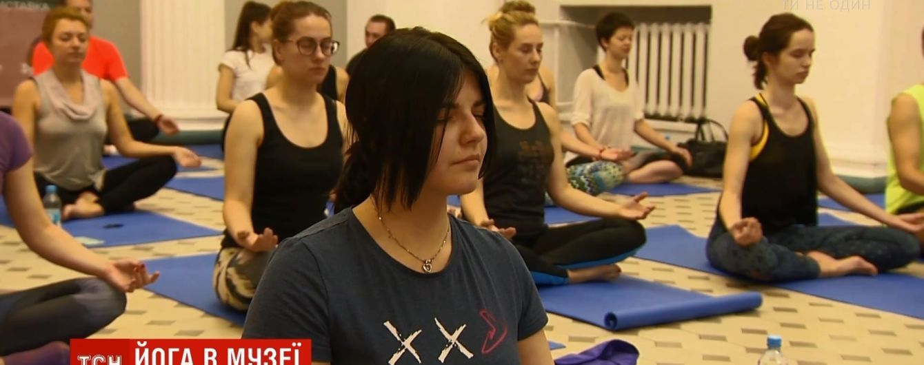 Арт-медитація в музеї: Київ долучився до популярної світової практики
