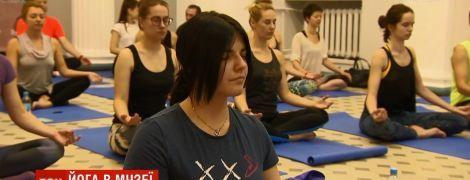 Арт-медитация в музее: Киев присоединился к популярной мировой практике