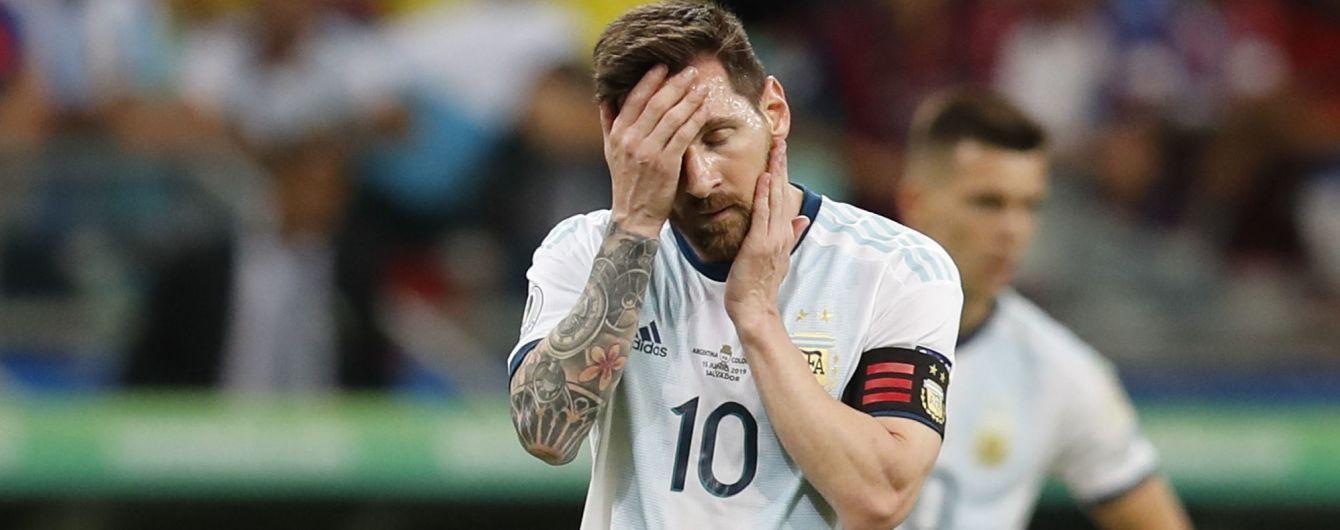 Сборная Аргентины с Месси стартовала поражением на Кубке Америки