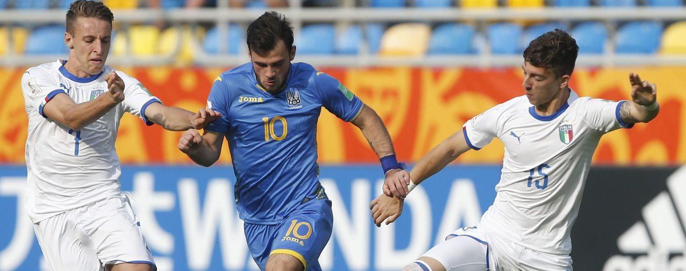 """Булеца отримав """"Срібний"""" м'яч Чемпіонату світу U-20, Сікан - """"Срібну"""" бутсу"""