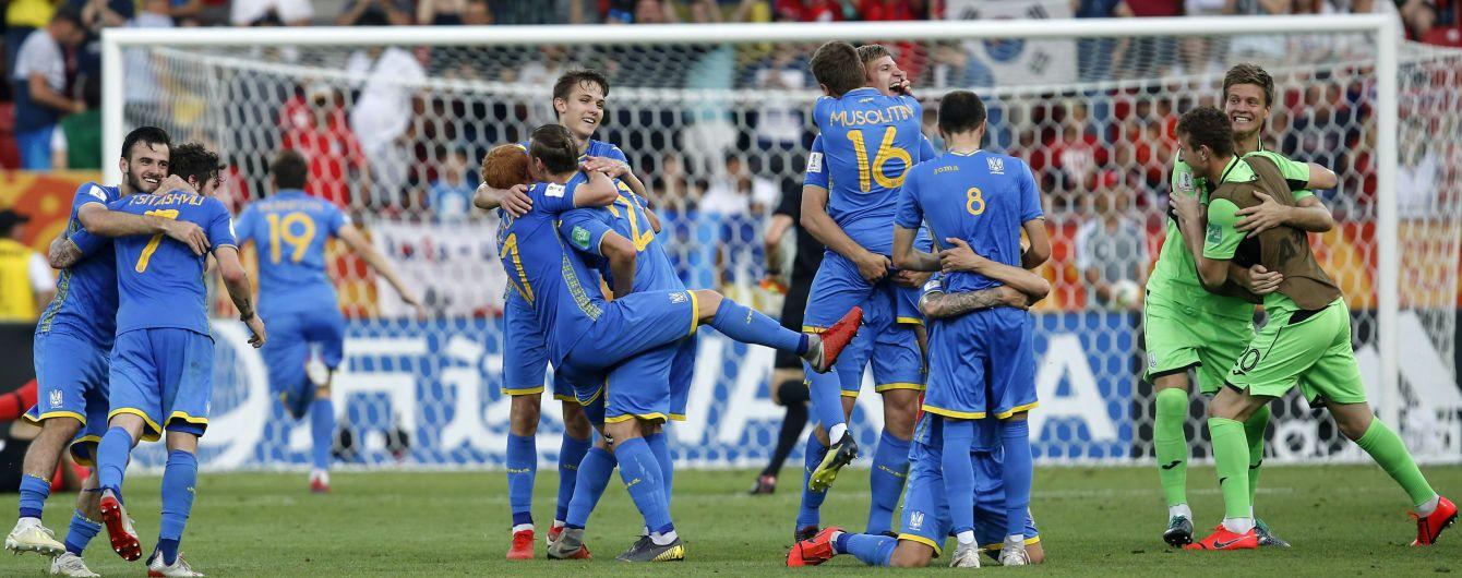 Одразу п'ятеро українців потрапили до збірної найкращих футболістів Чемпіонату світу U-20