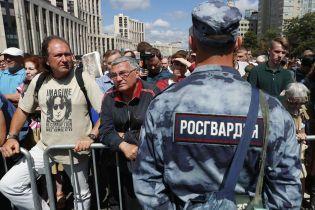 За Голунова без Голунова. В Москве прошел согласованный с властями митинг в поддержку журналиста-расследователя