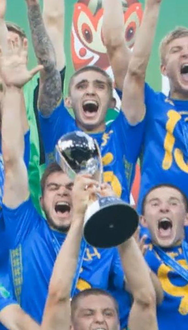 Украина впервые выиграла молодежный чемпионат мира по футболу