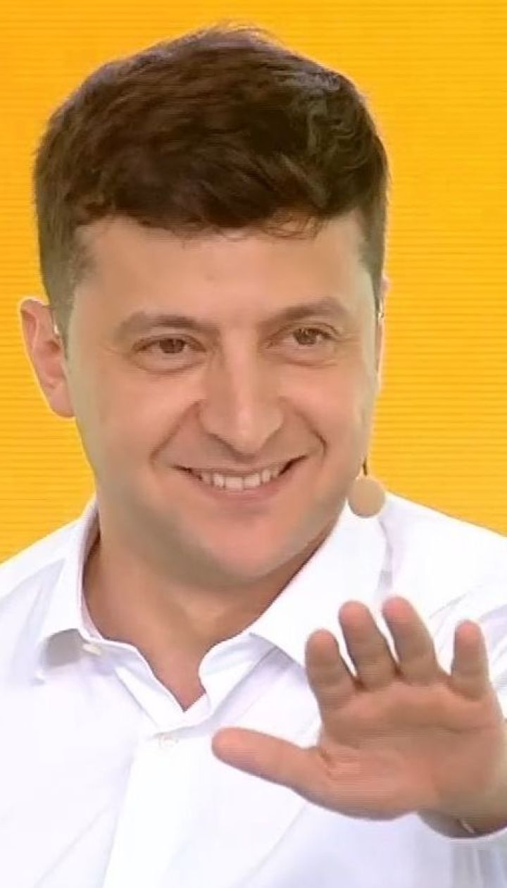 """Зеленський подасть до Ради законопроєкт про скасування формули """"Роттердам+"""""""