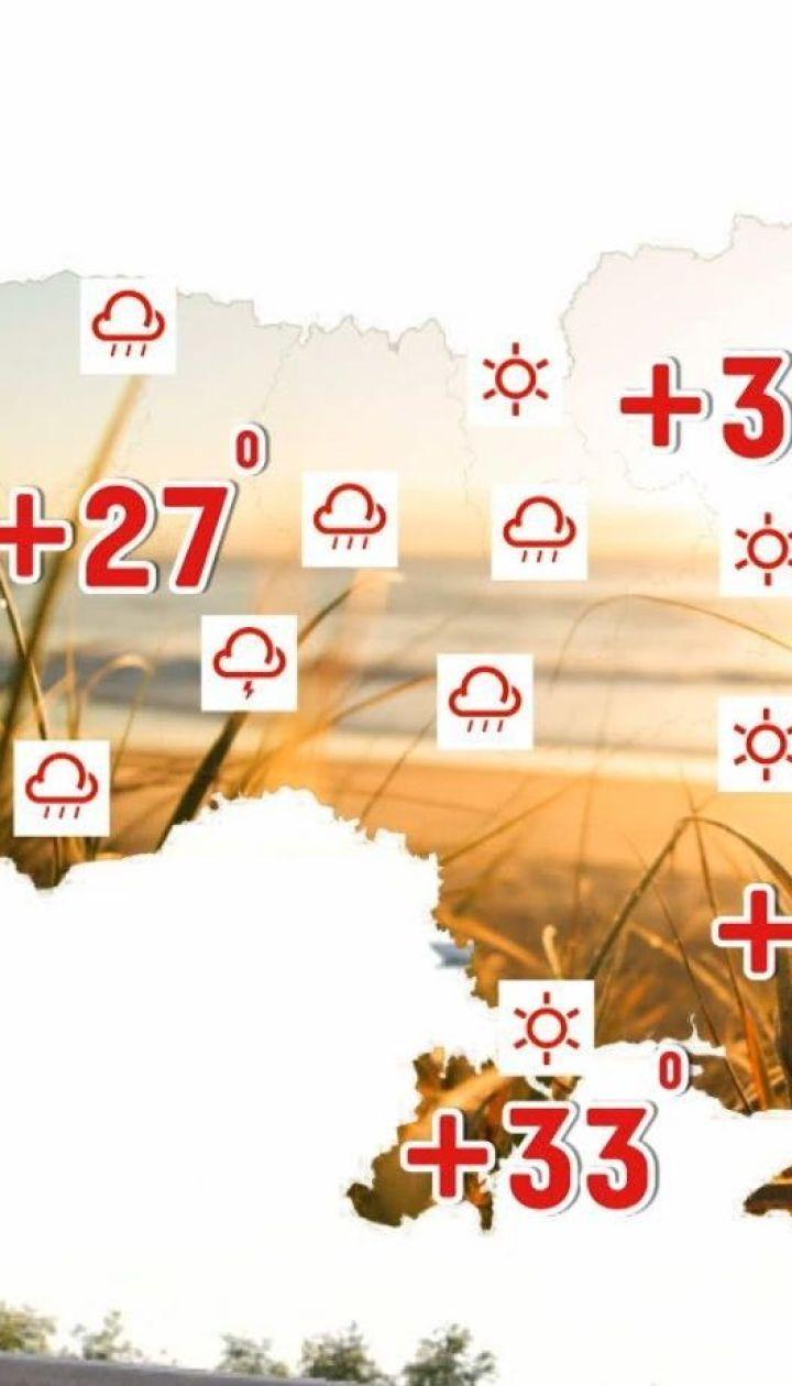 Синоптики попереджають про грози та спеку: прогноз погоди в Україні