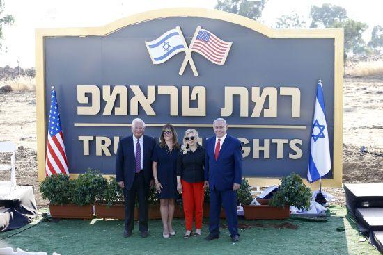 Ізраїль відкрив на Голанських висотах поселення, назване на честь Трампа